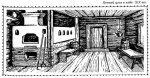 Рисунок карандашом изба изнутри – Как нарисовать русскую избу внутри карандашом поэтапно?
