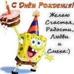 Как нарисовать картину на день рождения – Большая подборка открыток ко дню рождения. Рисуют художники. – запись пользователя Irina (id1825187) в сообществе Новый год, дни рождения – праздники и подарки в категории День рождения Детский