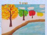 Рисование 4 класс осень – Презентация по изо на тему «Осенний пейзаж» (4 класс)