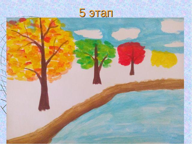 Урок рисования 2 класс презентация поэтапное рисование животных щука