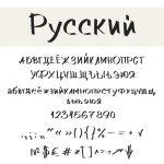 Русский шрифт металлический – Русские шрифты | Шрифты онлайн