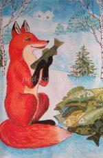 Волк и лиса рисунок к сказке – » » 9-10