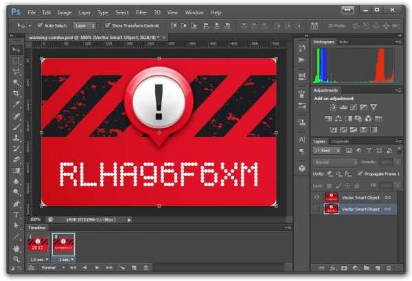 Створки открытки, как загрузить в фотошоп гифы