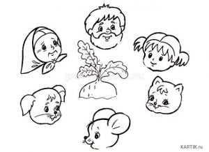 картинка репка для детей тематический комплект репка
