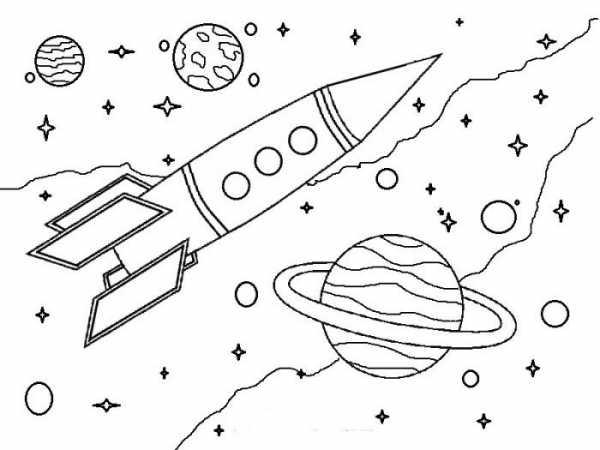 рисунок для срисовки космоса