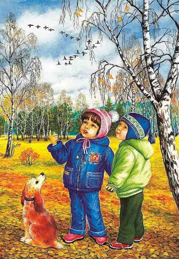 Картинки на осеннюю тему для детского сада, нельзя вернуться невозможно