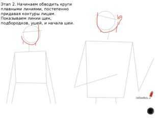 Изо 4 класс презентация поэтапное рисование кокошника карандашом