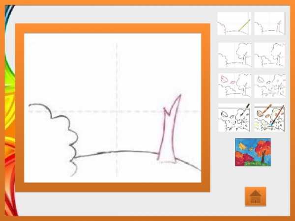 Изо 1 класс презентация поэтапное рисование фрукты можно