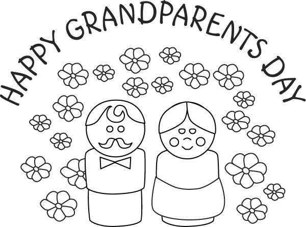 Рисунок открытка бабушке