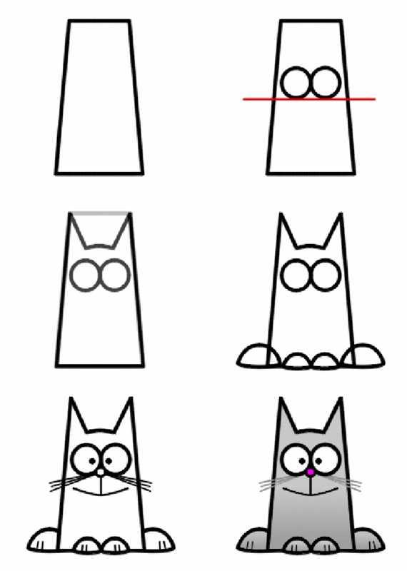 Простые рисунки карандашом поэтапно прикольные