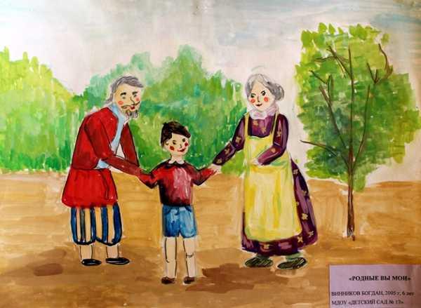 Человека картинках, день пожилого человека рисунок