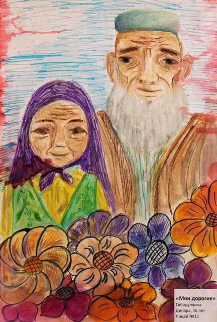 Комплиментам, открытка ко дню пожилых людей рисунки