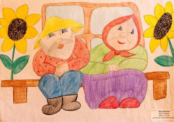 Щетко, день пожилого человека рисунок для детей