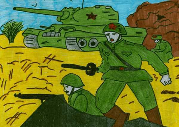 Детские рисунки о вов 1941-1945 картинки