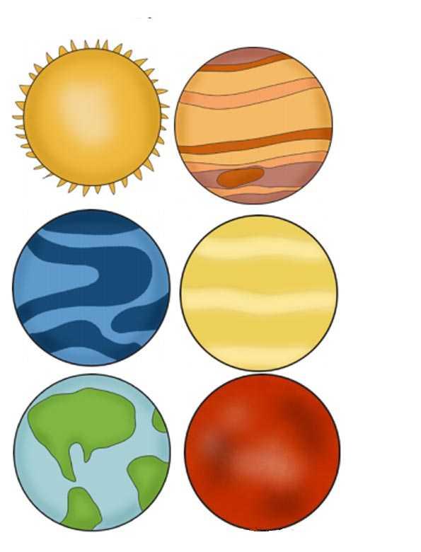Планеты картинки для детей, марта картинках